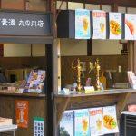 犬山ローレライ麦酒館